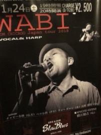 WABI (ワビ)  ブルースハープ ライブ!