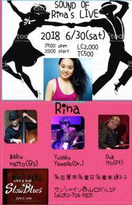 SOUND OF Rina's LIVE !