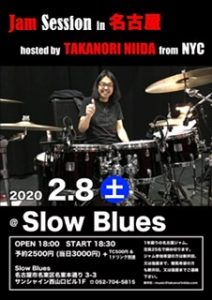 Jam  Session in 名古屋  hosted by TAKANORI NIIDA