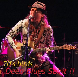 70's birds  「Deep Blues Spirit!!」Tour