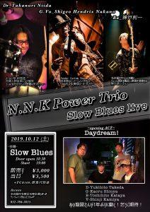 N.N.K Power Trio  &   Daydream!