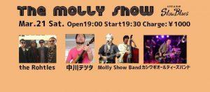 ☆ molly show band   ☆ 中川テツタ(from東京)   ☆ The Rohtles    ☆カシワギオールディーズバンド