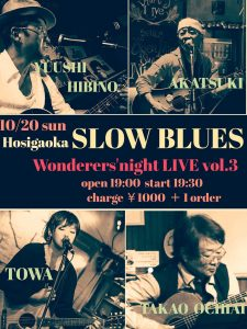 wonders night live vol 3