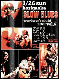 Wondere's night LIVE vol,6