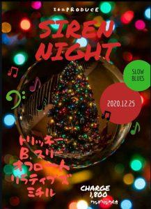 ミチルproduce 「Siren Night LIVE」