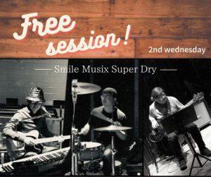 Free  session!(ジャンルフリーなセッション!) 19時〜22時
